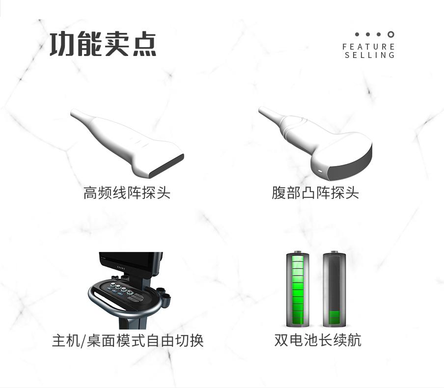 深圳奥昇医疗科技,奥昇绿色超声,泌尿前列腺,穿刺,设备